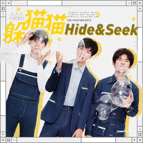 Duo Mao Mao+Wo Men De Shi Guang 躲猫猫+我们的时光 Lyrics 歌詞 With Pinyin By TFBOYS