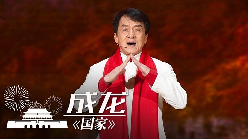 Guo Jia 国家 Lyrics 歌詞 With Pinyin By Cheng Long 成龙 Jackie Chan Liu Yuan Yuan 刘媛媛