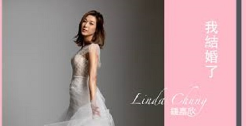 Wo Jie Hun Le 我结婚了 Lyrics 歌詞 With Pinyin By Zhong Jia Xin 钟嘉欣 Linda Chung