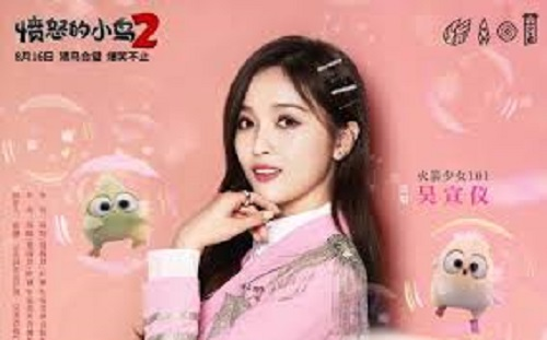 Xiao Xiao Niao 小小鸟 Lyrics 歌詞 With Pinyin By Wu Xuan Yi 吴宣仪 Xuan Yi