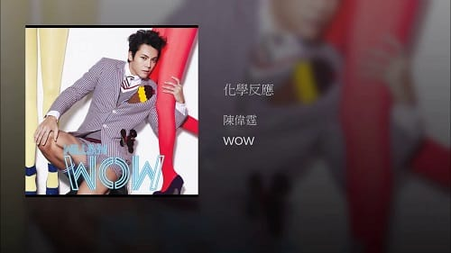 Hua Xue Fan Ying 化学反应 A Chemical Reaction Lyrics 歌詞 With Pinyin By Chen Wei Ting 陈伟霆 William Chan