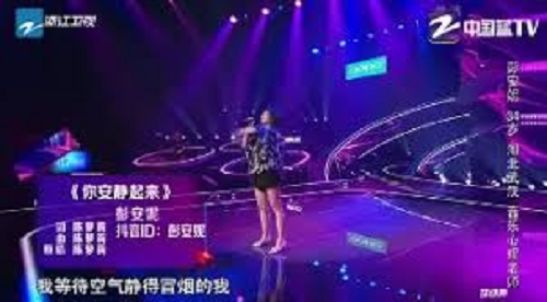 Ni An Jing Qi Lai 你安静起来 You Quiet Down Lyrics 歌詞 With Pinyin By Peng An Ni 彭安妮