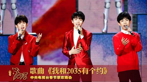 Wo He You Ge Yue 我和2035有个约 I Have A Deal With 2035 Lyrics 歌詞 With Pinyin By TFBOYS